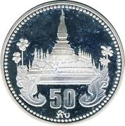 50 kip 10ème anniversaire de la République Démocratique Populaire Lao – revers