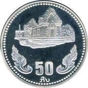 50 Kip (10th Anniversary of People's Democratic Republic) – revers