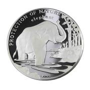 50 kip Éléphant d'Asie – revers