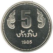 5 kip (10° anniversaire de la République Démocratique Populaire) – revers