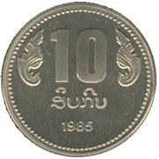 10 kip (10° anniversaire de la République Démocratique Populaire) – revers