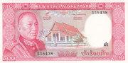 500 Kip – avers