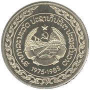 20 kip (10° anniversaire de la République Démocratique Populaire) – avers