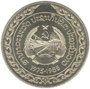50 kip (10° anniversaire de la République Démocratique Populaire) – avers
