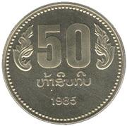 50 kip (10° anniversaire de la République Démocratique Populaire) – revers