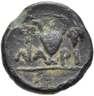 Bronze Æ10 (Larisa Phrikonis) – revers