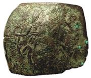 Astron Trachy - Latin Empire – avers