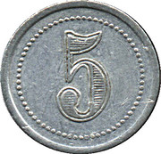 5 Centimes Union Commerciale & Industrielle Viganaise - Le Vigan [30] – revers