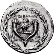 Tetradrachm - Athenaios – revers