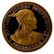 1 Maloti - Moshoeshoe II (Indépendance) – avers