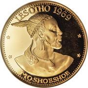 20 Maloti - Moshoeshoe II (FAO) – avers