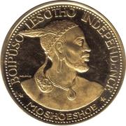 4 Maloti - Moshoeshoe II (Indépendance) – avers