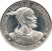 5 Licente (Indépendance) – avers