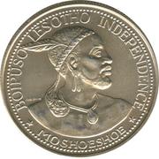 50 Licente - Moshoeshoe II (Indépendance) – avers