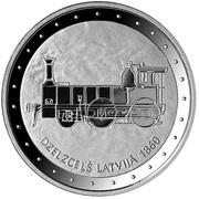 1 Lats (Railway in Latvia) -  revers