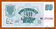 50 Rubļu – avers