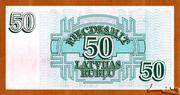 50 Rubļu – revers