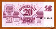 20 Rubļu – avers