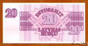 20 Rubļu – revers