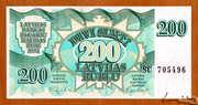 200 Rubļu – avers