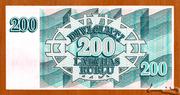 200 Rubļu – revers