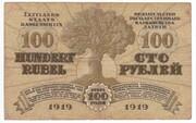 100 Rubļi – revers