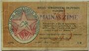 1 Rublis (Soviet of Riga) – avers