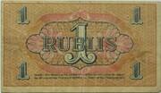 1 Rublis (Soviet of Riga) – revers