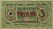 3 Rubļi (Soviet of Riga) – avers