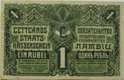 1 Rublis (Green issue) -  revers