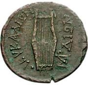 Bronze Æ22 (Leukas) – revers