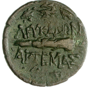 Bronze Æ18 (Leukas) – revers