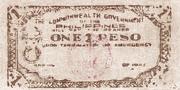 1 Peso (Leyte) – revers