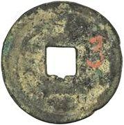 1 Cash - Dakang (Tongbao) – revers