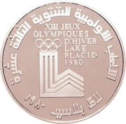 10 Livres (Jeux olympiques d'hiver Lake Placid 1980) – revers