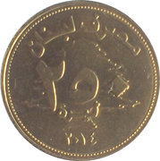 250 līrah / livres -  avers