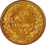 25 qirshā / piastres (Essai) – revers