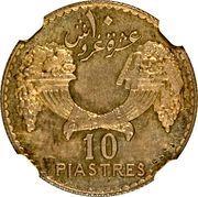 10 girush / piastres (Essai) – revers