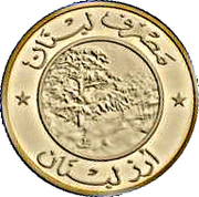 10 Līrāt / Livres (Cèdres du Liban) – revers