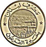 10 Līrāt / Livres (Lake Qaraoun) – revers