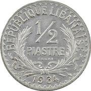 ½ Ghirsh / Piastre (Essai) – revers