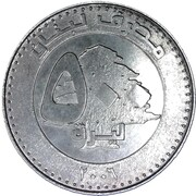 500 līrah / livres -  avers