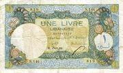 1 Livre Libanaise – avers