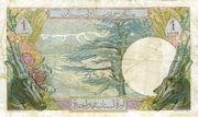 1 Livre Libanaise – revers