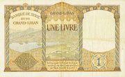 1 Livre (LIBAN 1939) – revers