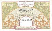 5 Livres (LIBAN 1939) – avers