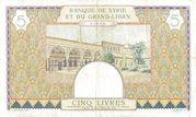 5 Livres (LIBAN 1939) – revers