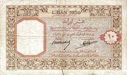 10 Livres (LIBAN 1939) – avers