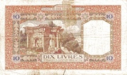 10 Livres (LIBAN 1939) – revers