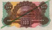 100 Livres (LIBAN 1939) – revers